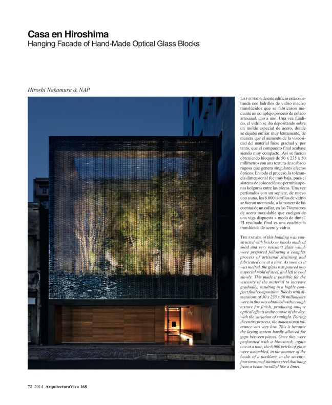 Arquitectura Viva 168 MASS IS MORE. THERMAL INERTIA AND SUSTAINABILITY - Preview 23