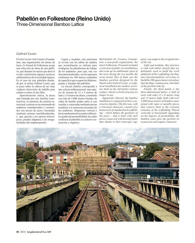 Arquitectura Viva 169 ELEMENTS - Preview 19