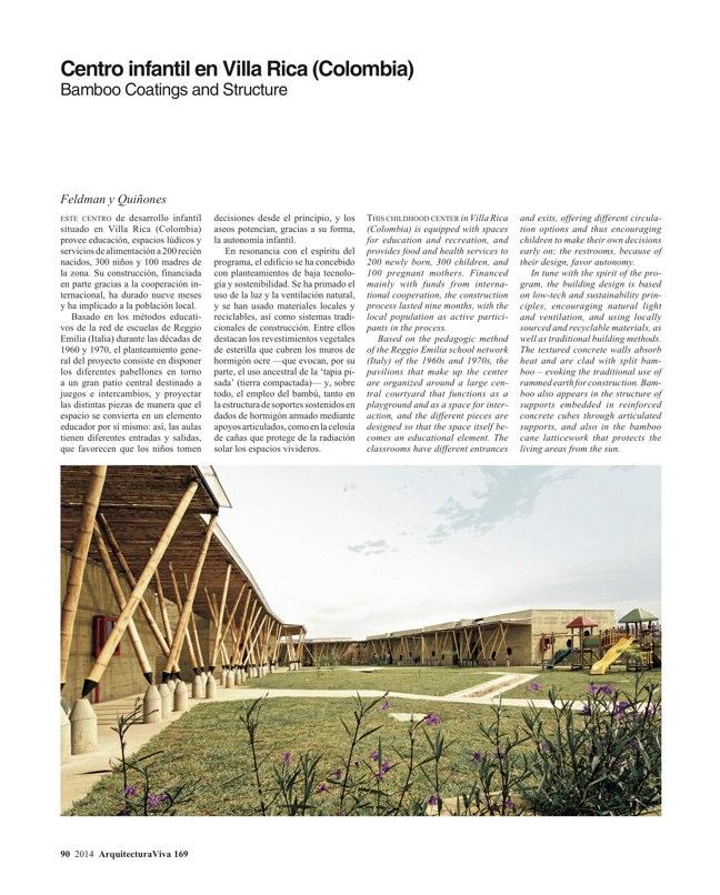 Arquitectura Viva 169 ELEMENTS - Preview 20
