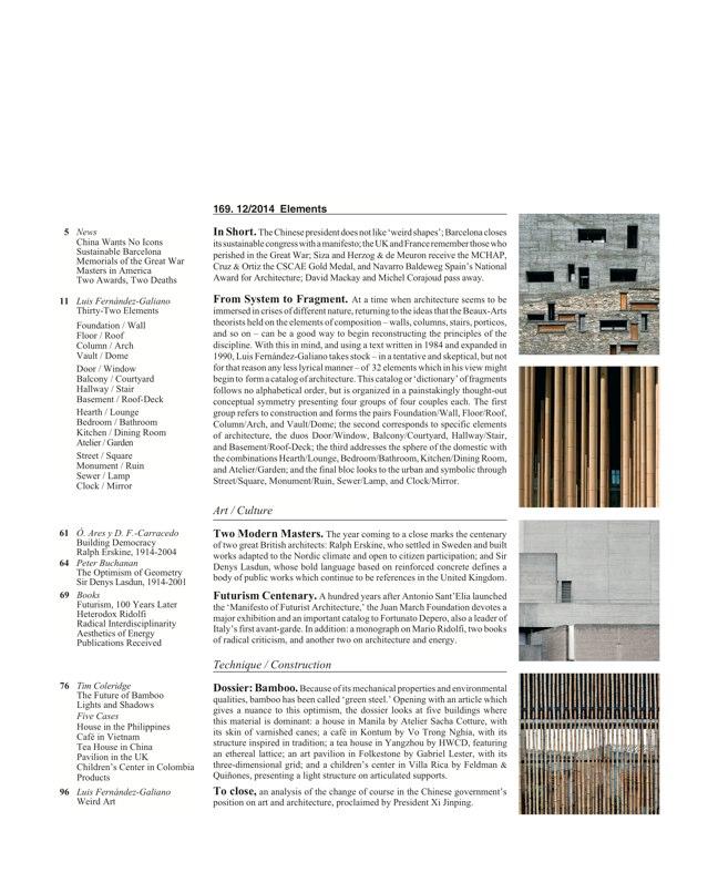 Arquitectura Viva 169 ELEMENTS - Preview 2