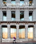 Arquitectura Viva 172 Second Life
