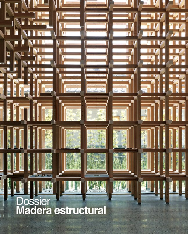 Arquitectura Viva 174 WOVEN WORKS - Preview 12