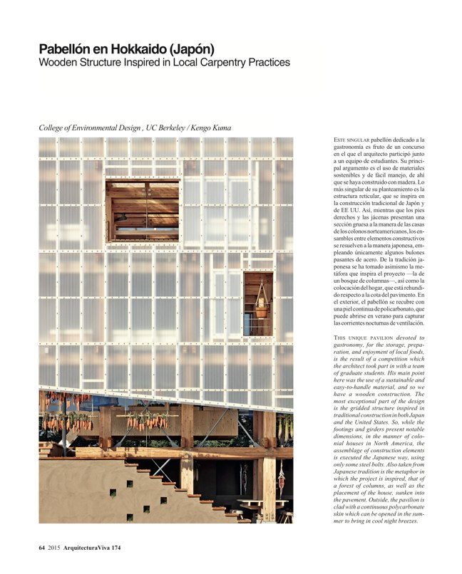 Arquitectura Viva 174 WOVEN WORKS - Preview 14