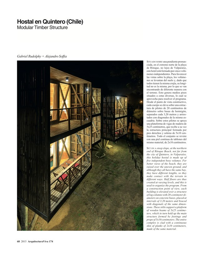 Arquitectura Viva 174 WOVEN WORKS - Preview 15