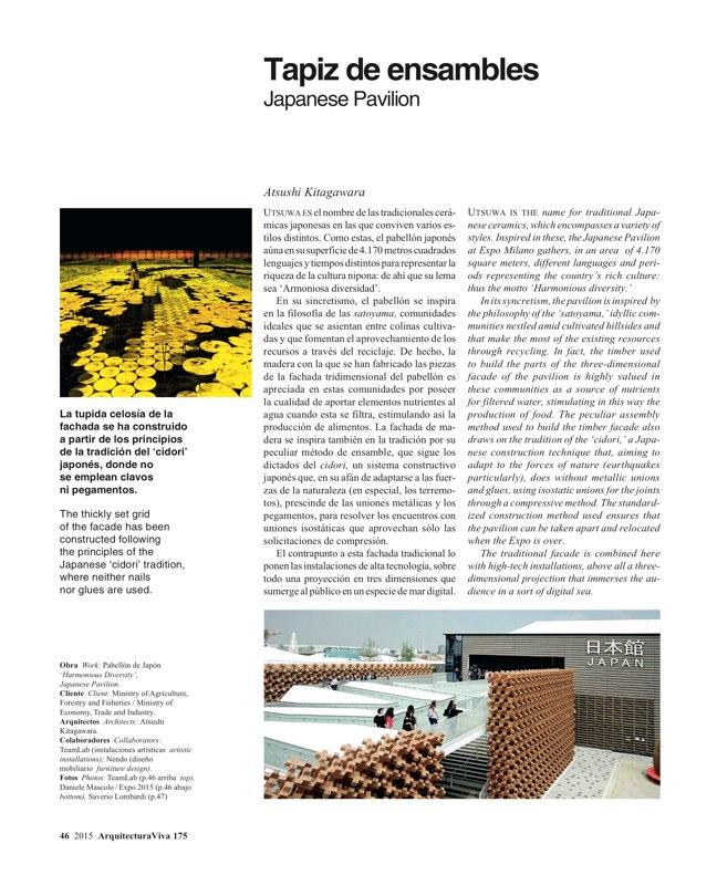 Arquitectura Viva 175 EXPO MILANO 2015 - Preview 13