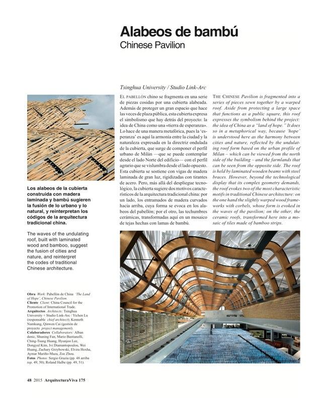 Arquitectura Viva 175 EXPO MILANO 2015 - Preview 14