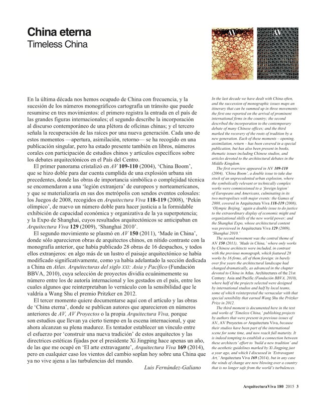 Arquitectura Viva 180 TIMELESS CHINA - Preview 3
