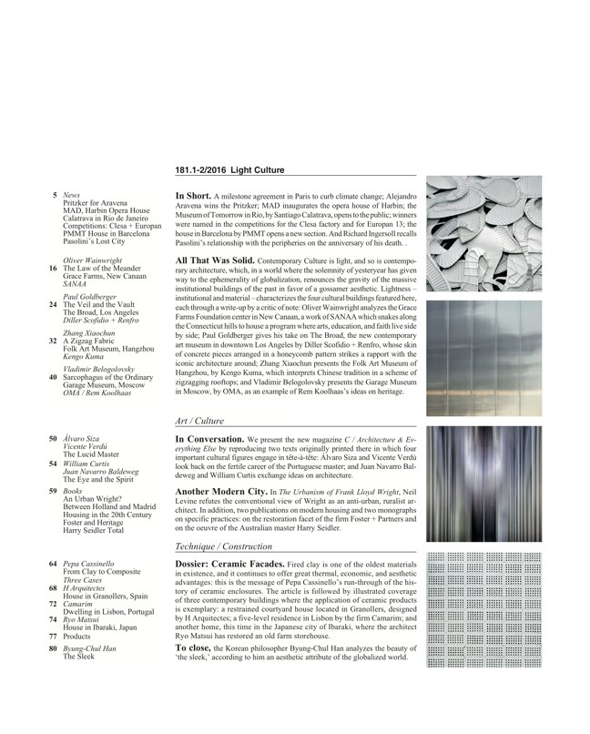 Arquitectura Viva 181 LIGHT CULTURE - Preview 2