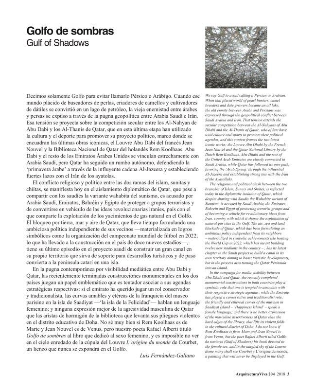 Arquitectura Viva 204 CULTURE IN THE GULF – Cultura en el Golfo - Preview 2