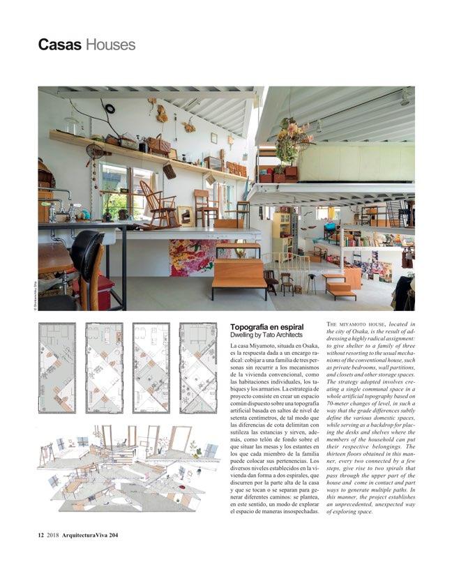 Arquitectura Viva 204 CULTURE IN THE GULF – Cultura en el Golfo - Preview 3
