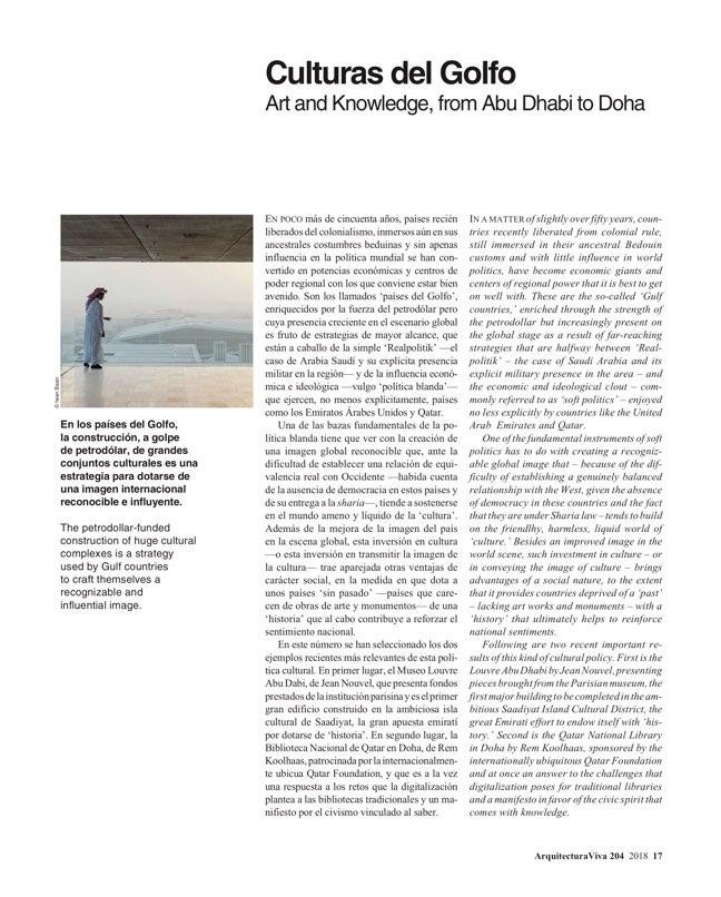 Arquitectura Viva 204 CULTURE IN THE GULF – Cultura en el Golfo - Preview 4