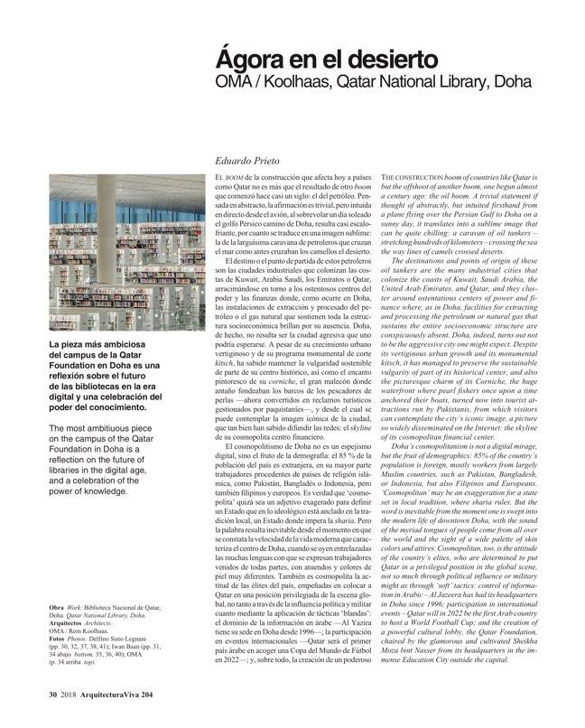 Arquitectura Viva 204 CULTURE IN THE GULF – Cultura en el Golfo - Preview 7