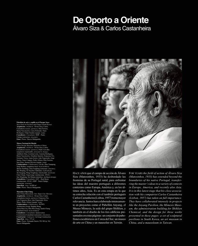 Arquitectura Viva 212 Alvaro Siza - Preview 3