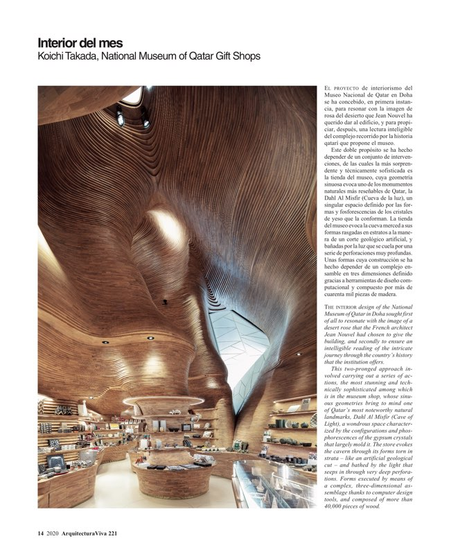 Arquitectura Viva 221 ZAHA HADID Architects - Preview 4