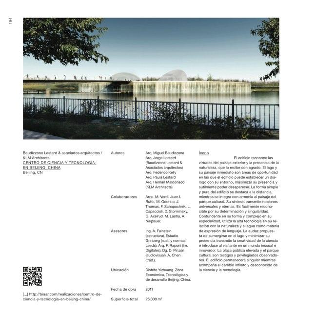 BIA—AR 2014 Bienal Internacional de Arquitectura de Argentina - Preview 66