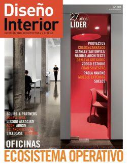 Diseño Interior 303 ECOSISTEMA OPERATIVO