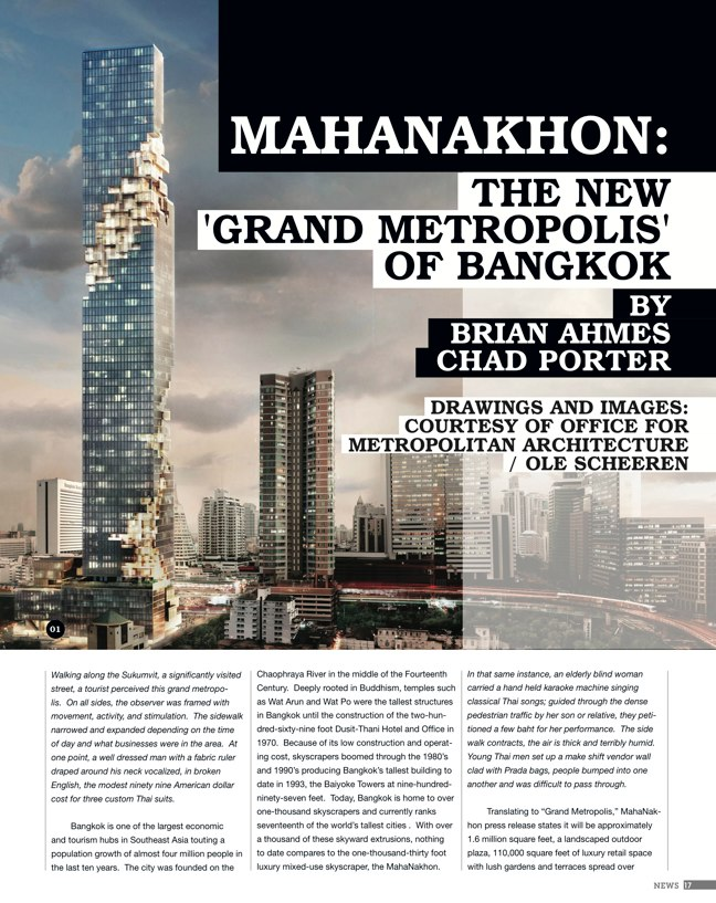 eVolo architecture magazine 02 Skyscrapers of the Future - Preview 3
