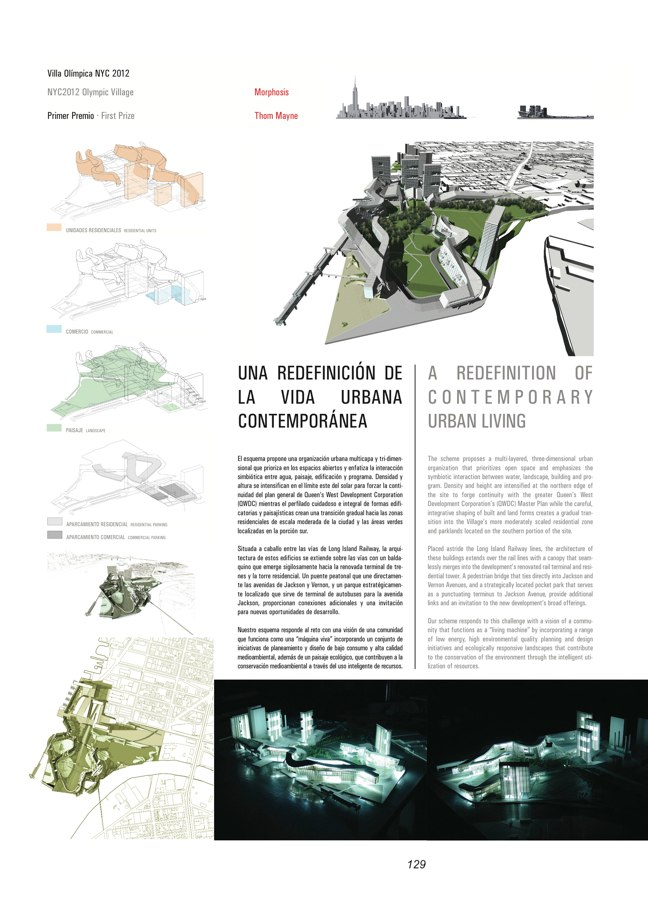 FUTURE ARQUITECTURAS #10 CONCURSOS COMPETITIONS - Preview 30
