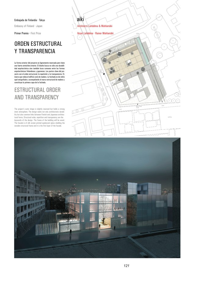 FUTURE ARQUITECTURAS #19/20 CONCURSOS COMPETITIONS - Preview 15