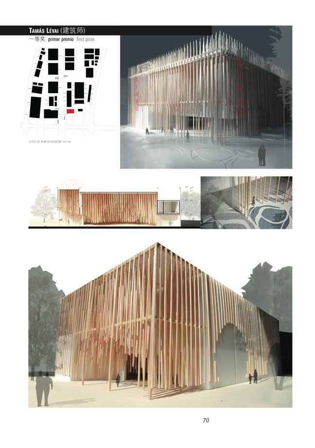 FUTURE ARQUITECTURAS #21/22 - Preview 19