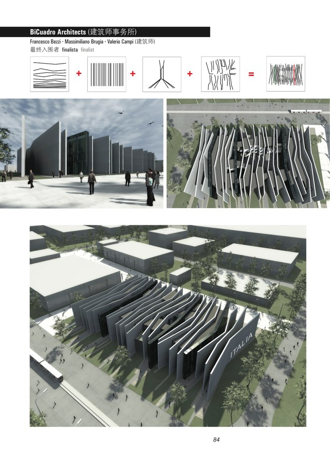 FUTURE ARQUITECTURAS #21/22 - Preview 20