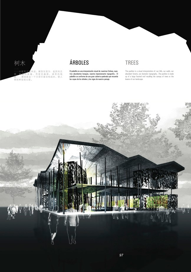 FUTURE ARQUITECTURAS #21/22 - Preview 21