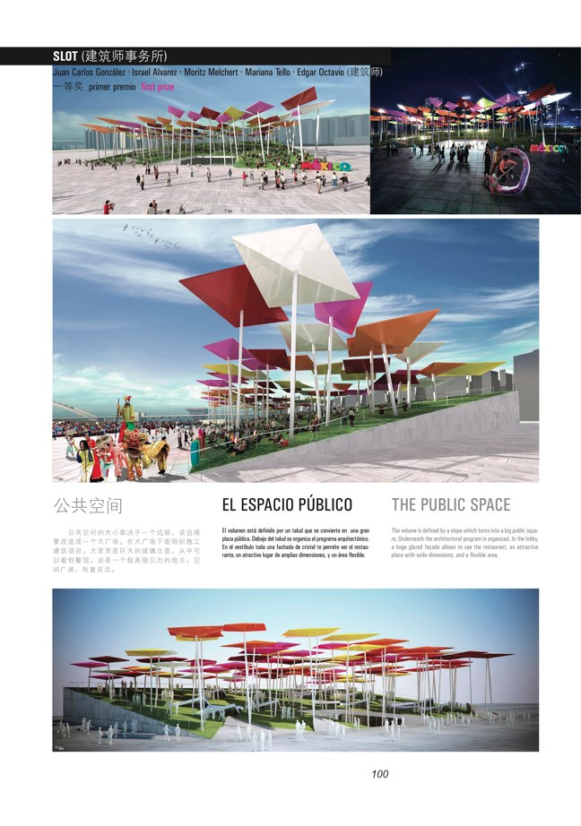 FUTURE ARQUITECTURAS #21/22 - Preview 22