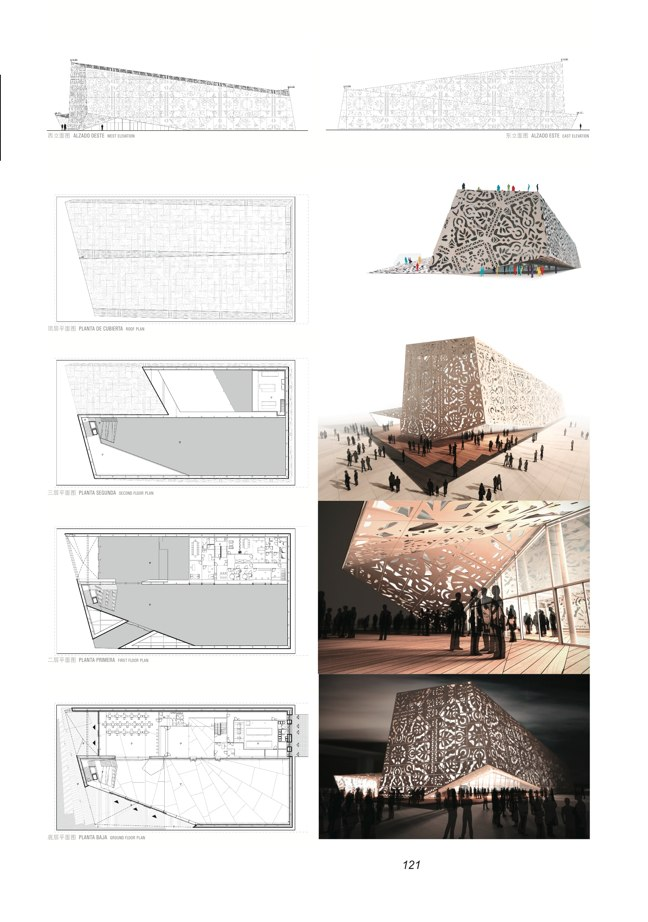 FUTURE ARQUITECTURAS #21/22 - Preview 24