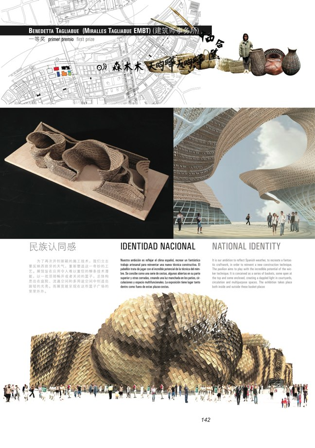 FUTURE ARQUITECTURAS #21/22 - Preview 26