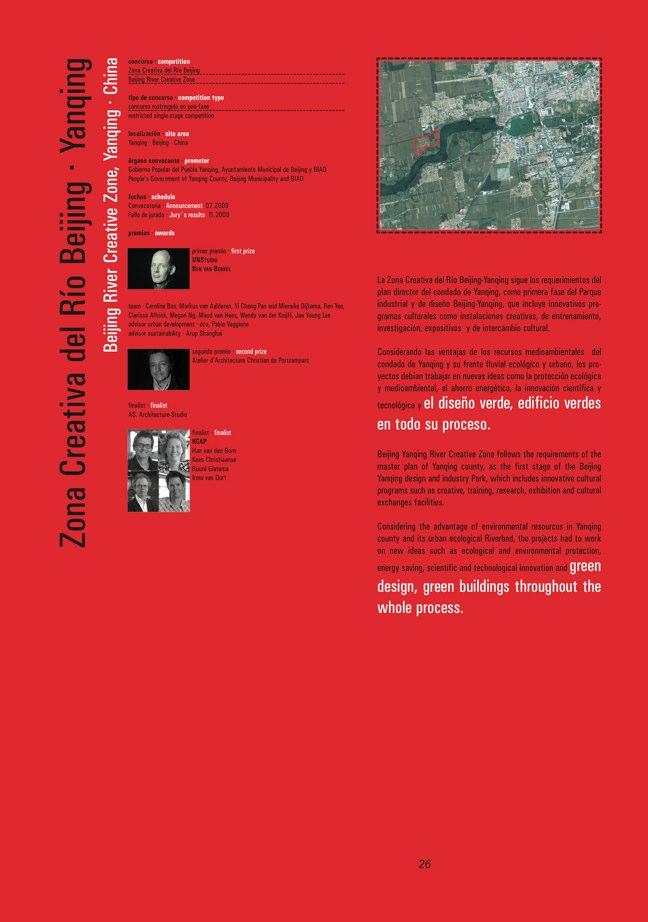 FUTURE ARQUITECTURAS #25 Argentina Bicentenario - Preview 6
