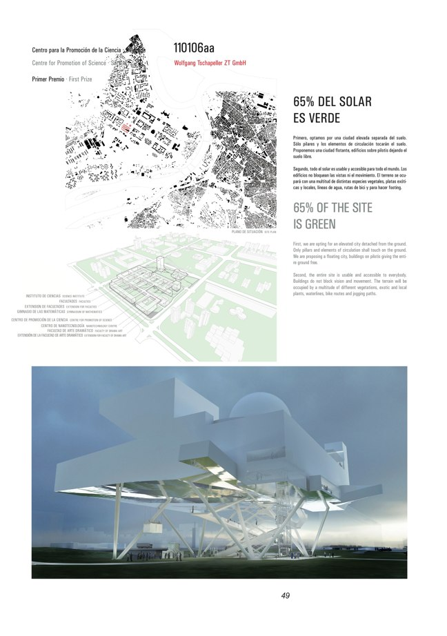 FUTURE ARQUITECTURAS #28/29 CONCURSOS COMPETITIONS - Preview 11