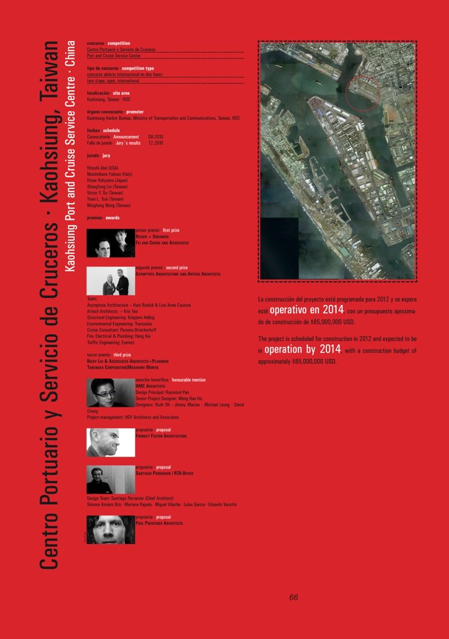 FUTURE ARQUITECTURAS #30/31 CONCURSOS COMPETITIONS I MUSEOS MUSEUMS - Preview 11