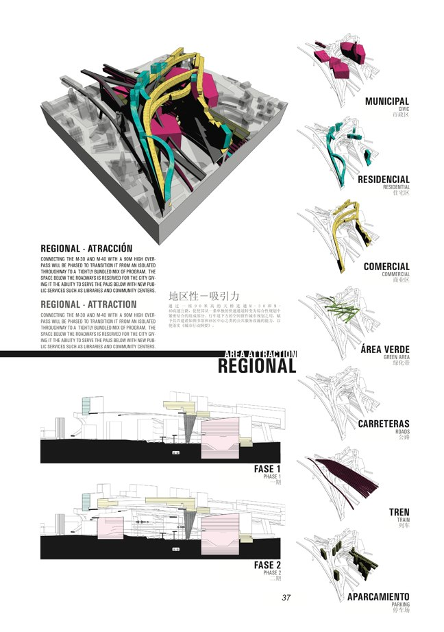 FUTURE ARQUITECTURAS #8/9 CONCURSOS COMPETITIONS - Preview 10