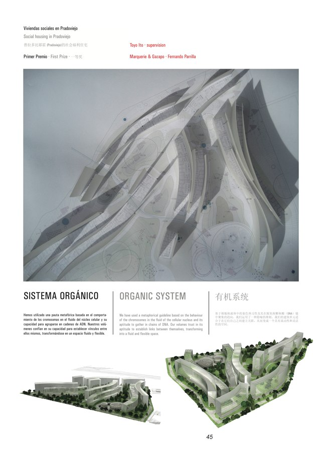 FUTURE ARQUITECTURAS #8/9 CONCURSOS COMPETITIONS - Preview 4