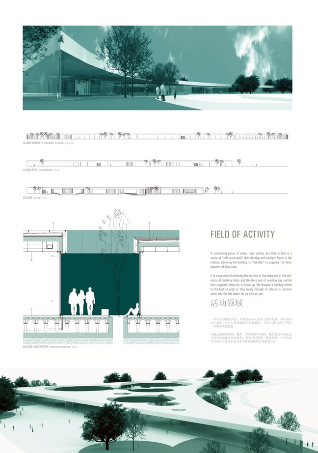 FUTURE ARQUITECTURAS #8/9 CONCURSOS COMPETITIONS - Preview 5