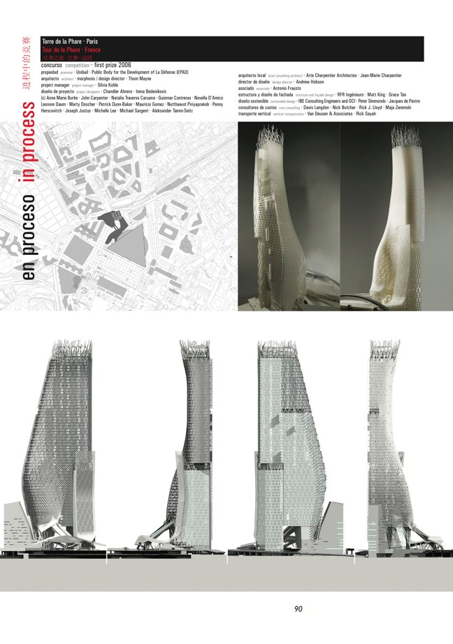 FUTURE ARQUITECTURAS #8/9 CONCURSOS COMPETITIONS - Preview 7