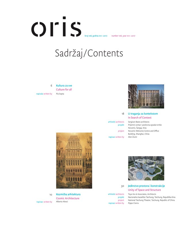 ORIS 106 MAGAZINE FOR ARCHITECTURE AND CULTURE OF LIVING - Preview 1