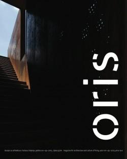 ORIS MAGAZINE 93