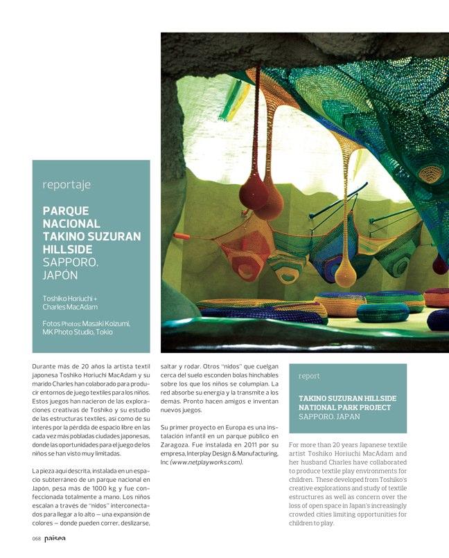 paisea 022 PLAYSCAPES I EL JUEGO - Preview 14
