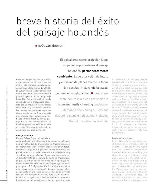 PaiseaDos 1 - Preview 4