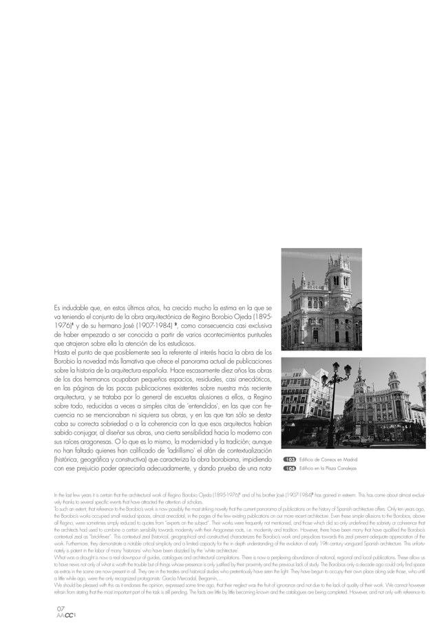 AACC 01 EDIFICIO DE LA CONFEDERACIÓN HIDROGRÁFICA DEL EBRO. Regino Borobio y José Borobio - Preview 3