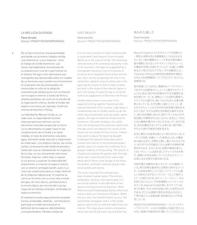 Manuel Cerdá · Obra 1999-2011 · TC Biblioteca - Preview 2