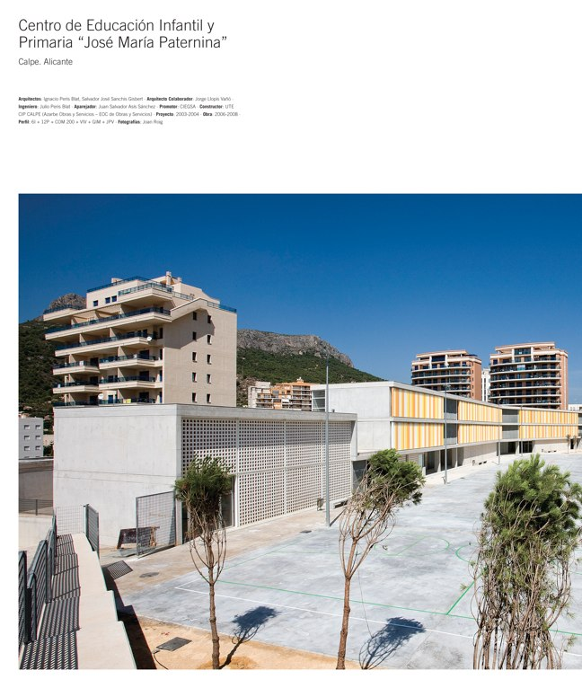 Temas de Arquitectura 09 Arquitectura ESCOLAR 5 - Preview 9