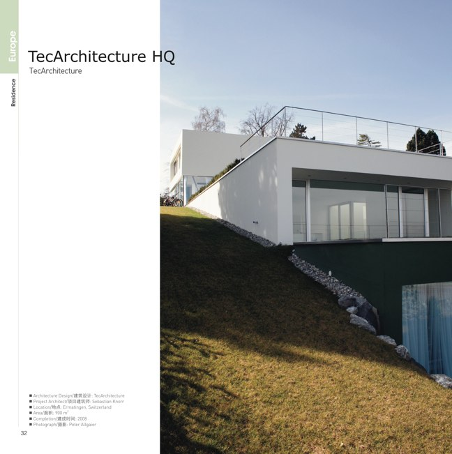 Great Wisdom in Small Space: the green design of small-size architecture / 小空间 大智慧:小型绿色建筑设计实践 - Preview 10