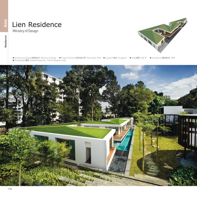 Great Wisdom in Small Space: the green design of small-size architecture / 小空间 大智慧:小型绿色建筑设计实践 - Preview 25