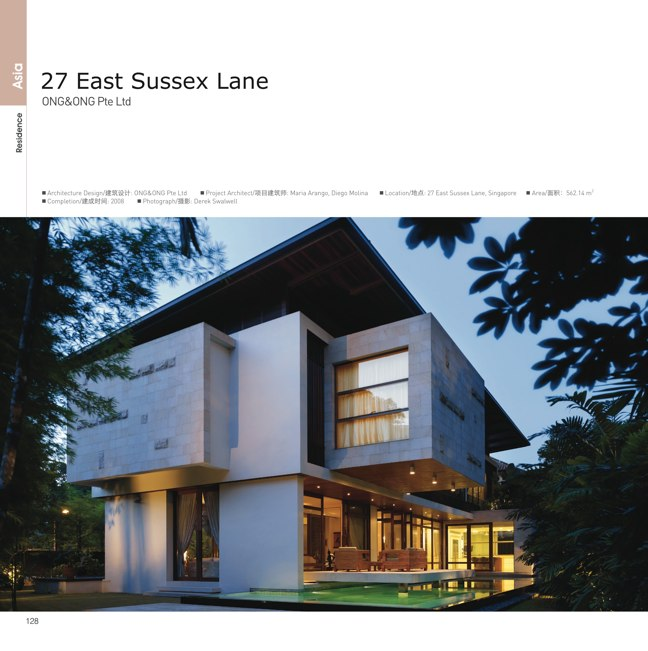 Great Wisdom in Small Space: the green design of small-size architecture / 小空间 大智慧:小型绿色建筑设计实践 - Preview 27