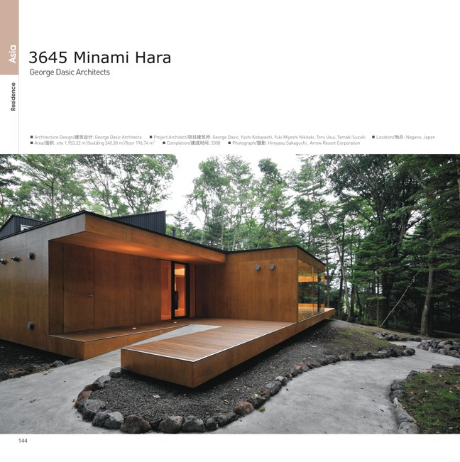 Great Wisdom in Small Space: the green design of small-size architecture / 小空间 大智慧:小型绿色建筑设计实践 - Preview 30
