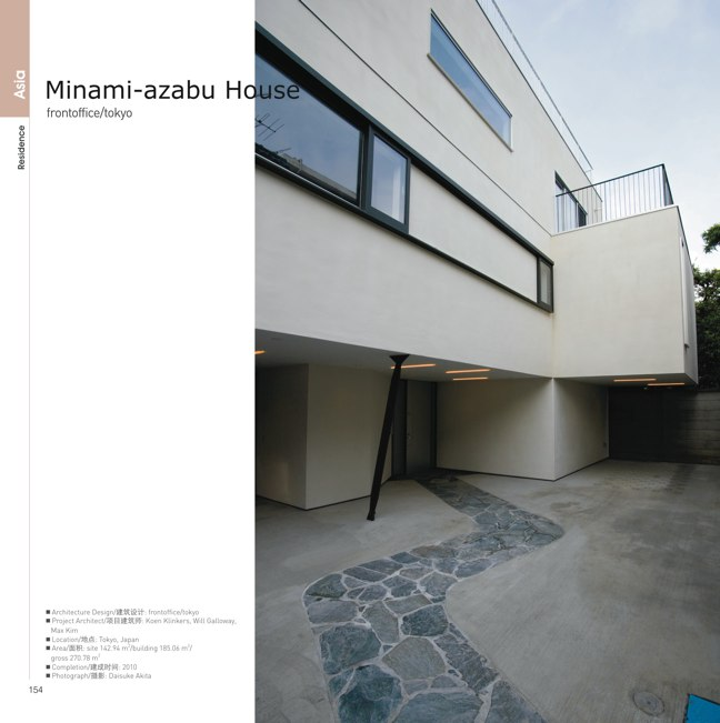 Great Wisdom in Small Space: the green design of small-size architecture / 小空间 大智慧:小型绿色建筑设计实践 - Preview 32