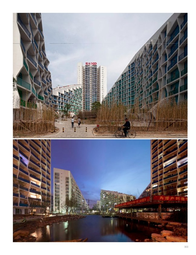Architecture of Apartments in the World (Chinese Name: 全球公寓建筑设计) - Preview 56