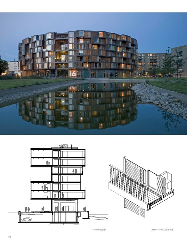Architecture of Apartments in the World (Chinese Name: 全球公寓建筑设计) - Preview 6